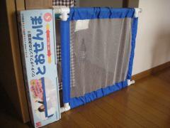 001_convert_20110523114151.jpg