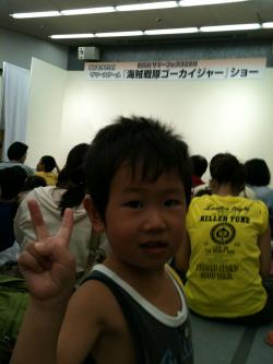 防災センター+(7)_convert_20110821065018