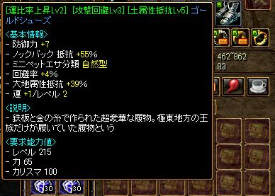 RedStone 10.07.24[03]