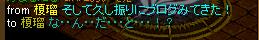 RedStone 10.08.02[01]
