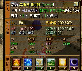 RedStone 10.07.28[00]