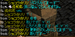 RedStone 10.08.06[02]