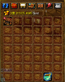 RedStone 10.08.08[03]
