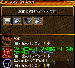RedStone 10.08.08[00]