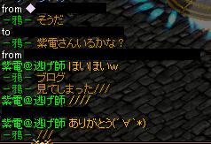 RedStone 10.08.18[02]