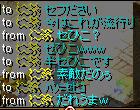 RedStone 10.08.15[00]