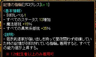 RedStone 10.08.27[00]