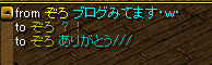 RedStone 10.09.11[04]