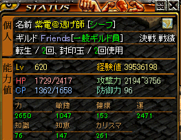 RedStone 10.11.07[04]