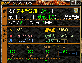 RedStone 10.11.20[00]