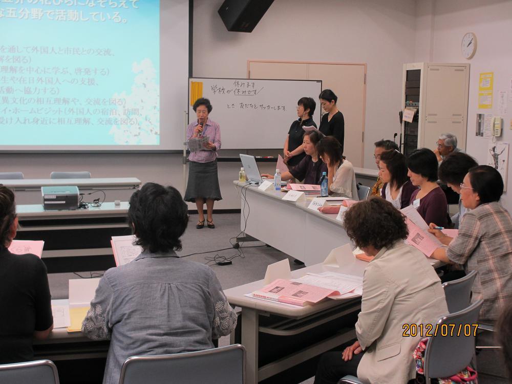 2012年初級講座0707⑤
