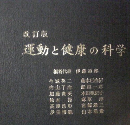 SBSH0049.jpg