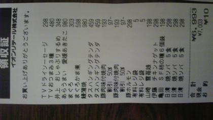 SBSH0112.jpg