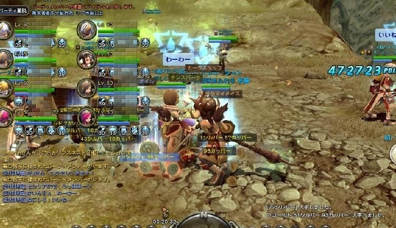 DN 2011-08-18 00-04-18 Thu