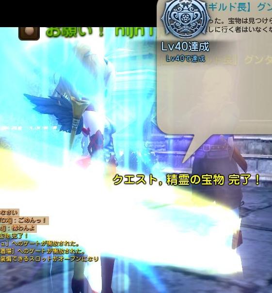 DN 2011-08-29 22-51-39 Mon