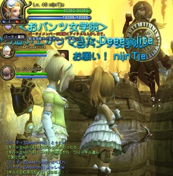 DN 2011-09-01 01-14-44 Thu