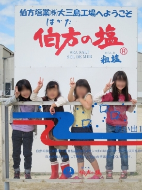 2014.11.03 大三島 024