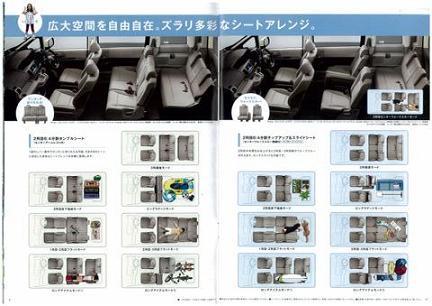 scan-34-2.jpg
