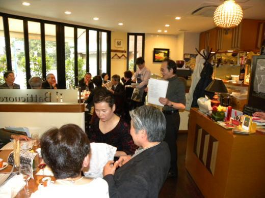 11-23-2011-福澤の写真3