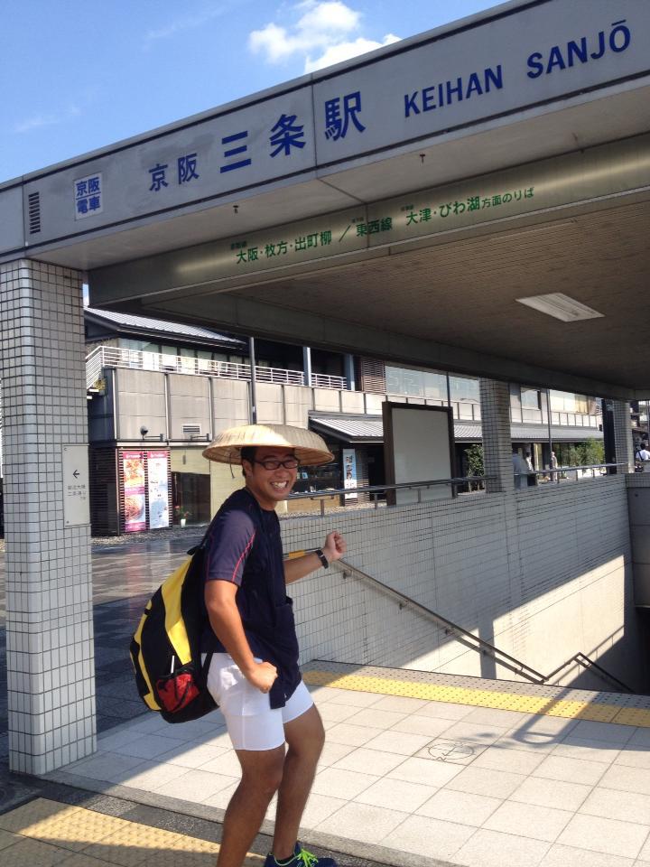 0203kyoutokankou.jpg