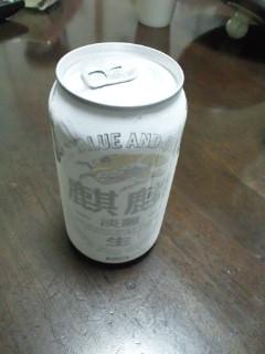 凍ったビールだよ