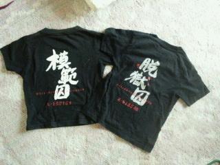 網走Tシャツ