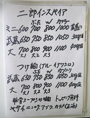 P1060221.jpg
