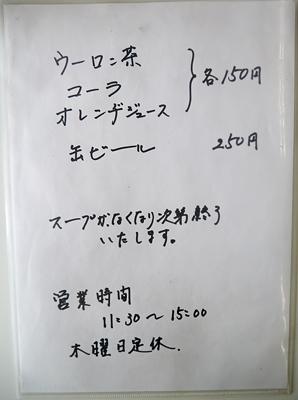 P1060223.jpg