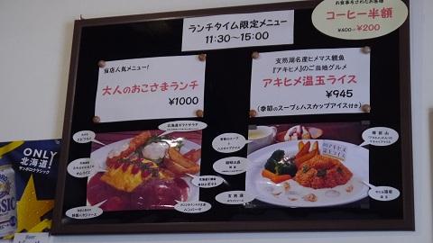 cafe & restaurant 美里