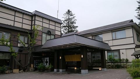 小樽朝里川温泉 宏楽園