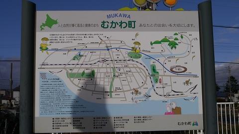 鵡川漁港&鵡川駅