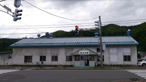 夕張市清水沢 清陵浴場