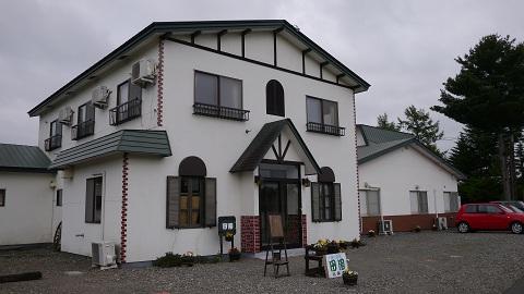 十勝川温泉 田園