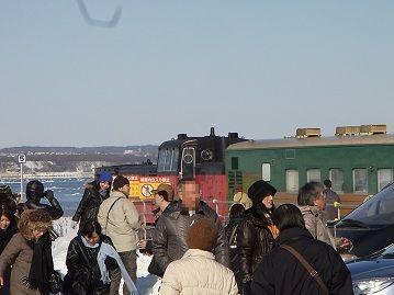ひがし北海道直行便2日間