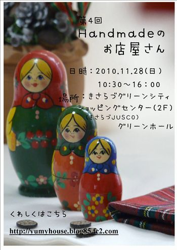 20101013173135419.jpg