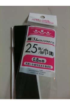 20100605-1001.jpg