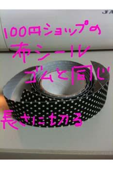 20100605-3001.jpg