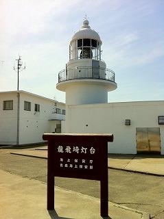 2012050607