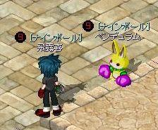 ひろきsMixMaster_869