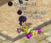 やなMixMaster_755
