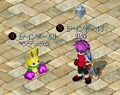 虹MixMaster_707
