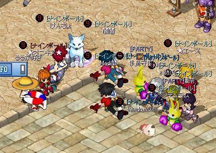 ぶきやMixMaster_720