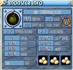 速MixMaster_758
