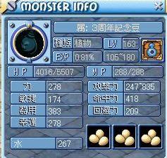 属MixMaster_757