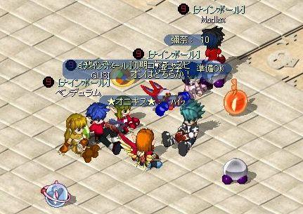 決勝MixMaster_778