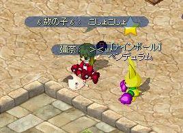 こしょこしょMixMaster_769