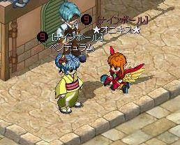 あけおめMixMaster_769