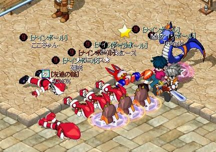 ふえたMixMaster_718