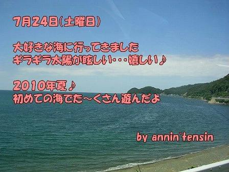 SANY7001_20100726124009.jpg