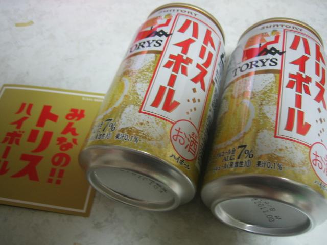 001_20101011225143.jpg